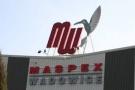 Maspex zamierza kupić pakiet udziałów w farmaceutycznej spółce