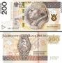 Nowy banknot 200-złotowy trafi do obiegu